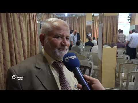 مؤتمر لنقابة المحامين الأحرار في إدلب