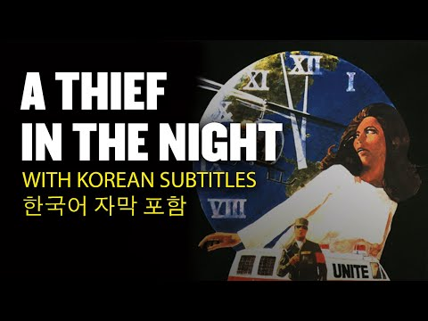 Download A Thief In The Night (1972) | Full Movie | Patty Dunning | Mike Niday | Colleen Niday