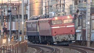 2021/03/04 【AT出場】EF65 1115 尾久駅 | JR East: EF65 1115 after Inspection at Oku