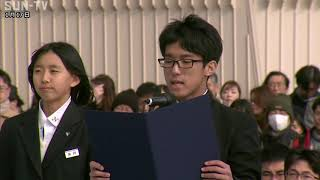 神戸市の人と防災未来センターでは追悼行事「1.17のつどい」が開かれ、...