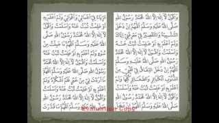 Doa Akasyah Dan Fadilahnya