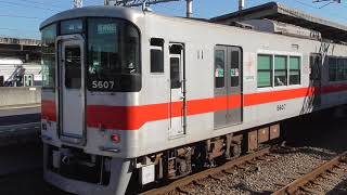 山陽電車5000系 2019 11a