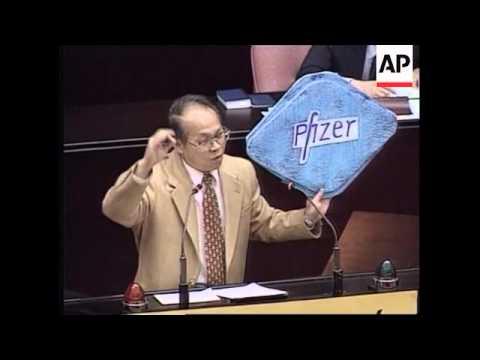 TAIWAN: VIAGRA ENTERS PHARMACEUTICAL MARKET
