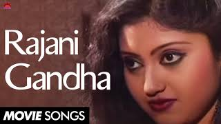 Udit Narayan Songs 2018 New Songs Oriya Songs 2018 Rajani Gandha Movie Songs