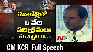 CM KCR Speech @ Global Entrepreneurship Summit 2017 || Narendra Modi || Ivanka || NTV