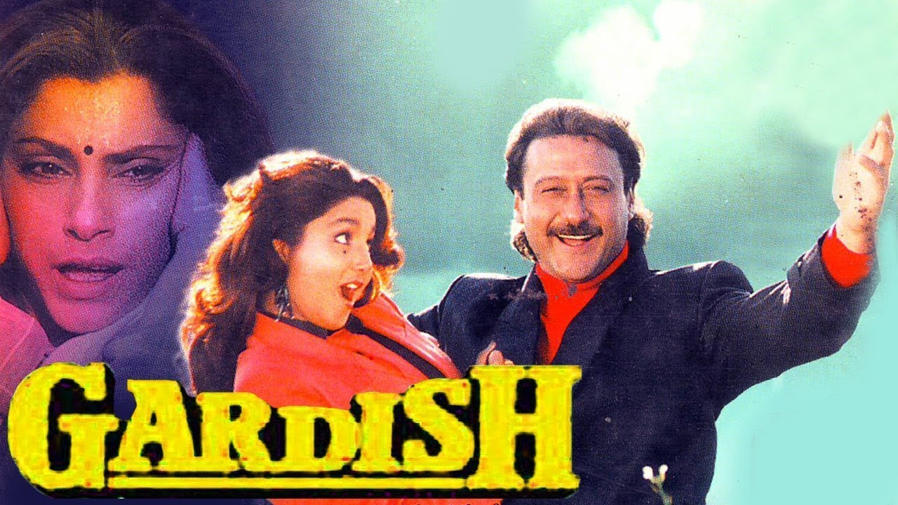 Download Gardish (1993) Full Hindi Movie | Jackie Shroff, Amrish Puri, Aishwarya