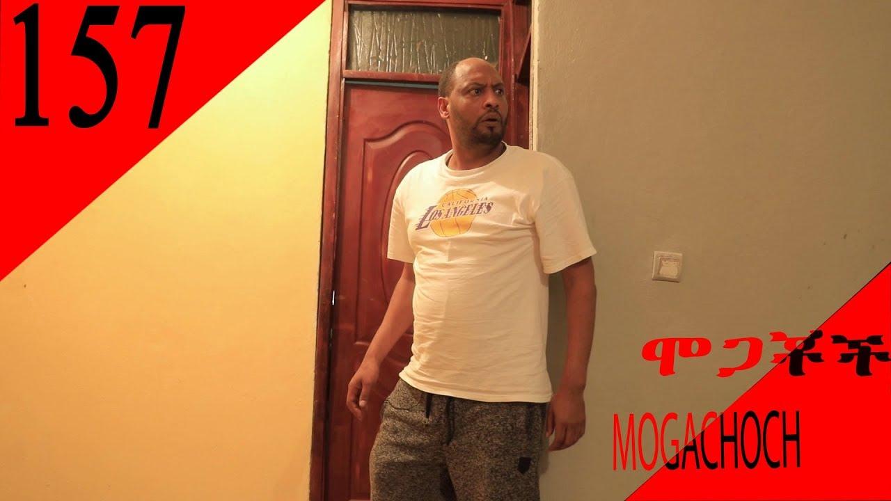 mogachoch-ebs-latest-series-drama-s07e157-part-157