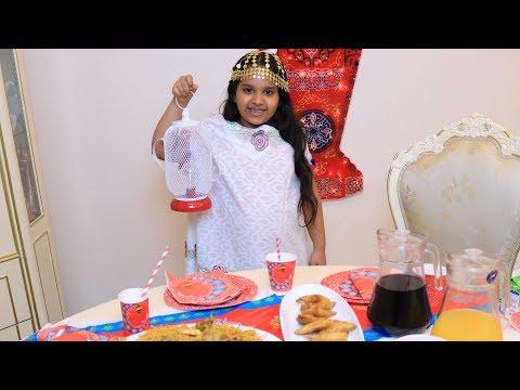 شفا في أول يوم رمضان !!