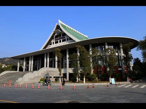 Xiamen Academy Summer Programme 2015
