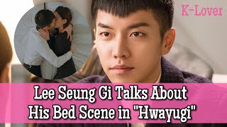 """Lee Seung Gi Talks About Bed Scene in """"Hwayugi"""" + Seo Eun Soo Crys At Malicious Comments"""