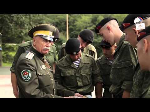 Соединение морской пехоты Береговых войск Тихоокеанского флота ВВо, Владивосток