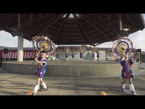 鳥取市立さつき保育園 @因幡の傘踊りの祭典(因幡万葉歴史館) 2018-08-18T17:25