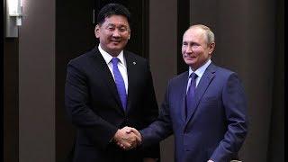 Путин провел встречу с премьер-министром Монголии в Сочи