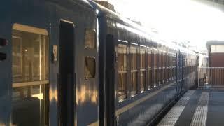 回9919レ EF65-1124号機+12系SL北びわこ客車返却回送 大阪駅発車