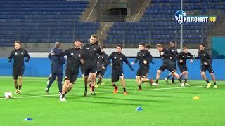 Тренировка «Реал Сосьедад» на Петровском