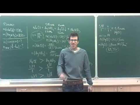 Решение задач по химии.  Растворы, избыток реагирующих веществ.  Часть 3