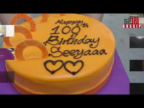 Pooja Umashankar Surprise Party