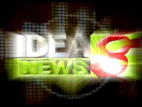 Headline news--idea news8 ประจำวันที่ 09-07-55.mpg