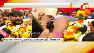 Former MLA of Sanakhemundi Ramesh Jena released from jail