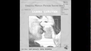 Baden Powell & Pierre Barouh - Samba Saravah (English)