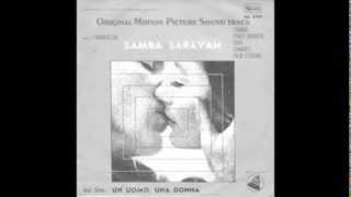 Baden Powell & Pierre Barouh - Samba Saravah (English)