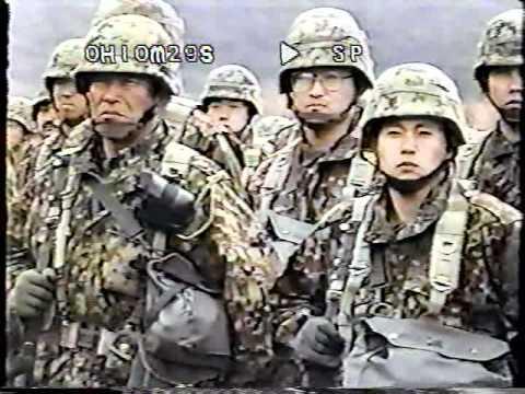 2nd Battalion 7th Marines - Hokkaido, Japan 1996