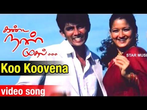 Koo Koovena Video Song | Kanda Naal Mudhal Tamil Movie | Prasanna | Laila | Yuvan Shankar Raja
