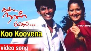 Koo Koovena Video Song   Kanda Naal Mudhal Tamil Movie   Prasanna   Laila   Yuvan Shankar Raja