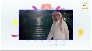 تخيل: موسم الرياض يعيد ناصر القصبى إلى المسرح بعد غياب امتد لثلاثة عقود.