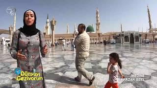 Hz. Muhammed'in Sıkça Vakit Geçirdiği Yer: Mescid-i Nebevi