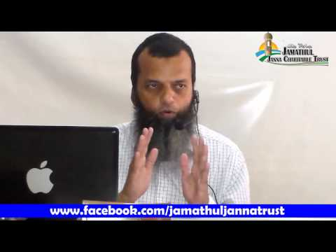Tamil Islam Convert Abdhullah MABL Way to Paradise Class
