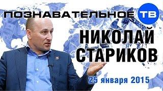 ЛЮДЯМ УКРАИНЫ !!!! ПОСЛУШАЙТЕ УМНОГО ЧЕЛОВЕКА !!! РОССИЯ ВАМ НЕ ВРАГ !!!(, 2015-06-26T01:57:21.000Z)