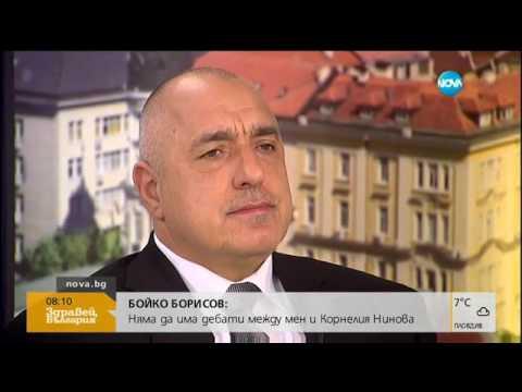 Бойко Борисов: Нека не превръщаме предизборната кампания във война. Проблемът ще дойде след 26-ти март, защото трябва да се измине една много трънлива пътека, за да се състави правителство. Ще има нужда и от нормални хора в опозиция, за да се намери съгласие по основните политики в дългосрочен план. Опитахме повече партии в различна формула да направим нещо стабилно. Важно бе да се подготвим за европредседателството, защото в него може няколко теми, които са много важни за България като председателстваща страна, да ги представим и защитим. Подадохме оставка, за да няма напрежение и да има стабилност.