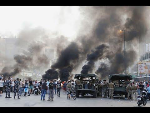 مقطع مصور آخر يظهر أعمال الشغب في سجن رومية تزامناً مع احتجاجات الشارع اللبناني  - نشر قبل 2 ساعة