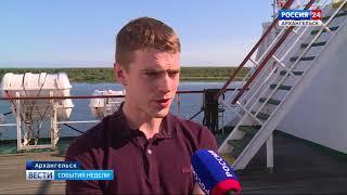 Из Архангельска в экспедицию отправилось судно