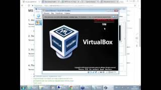 видео Оптимизация производительности MySQL на ОС Linux