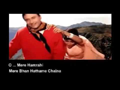 Gaata Rahe Mera Dil ... Kishore & Lata Mangeshkar ( With Lyrics ).