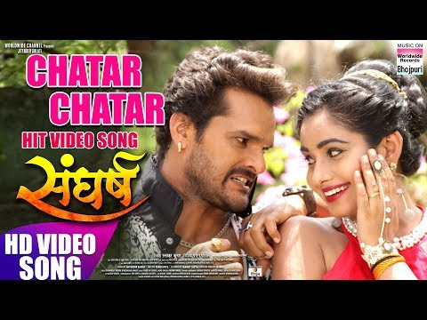 CHATAR CHATAR | KHESARI LAL YADAV, RITU SINGH | Releasing On 24th August | HD VIDEO | HIT SONG 2018