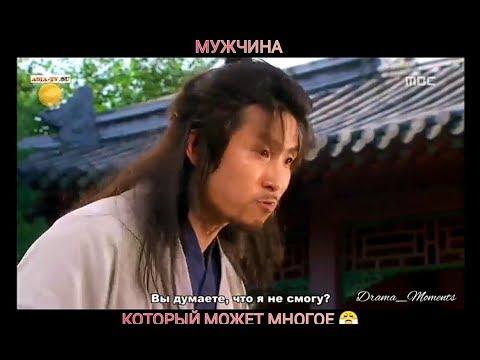 Мужчина может всЁ ( Дочь короля Су Бэк Хян / The King's Daughter Soo Baek Hyang )