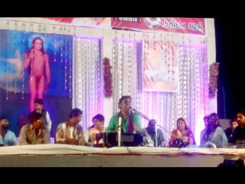 Kirtidan Gadhvi | Jina jina uda gulal | Kailash ke nivasi | Surat dayro 2016