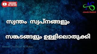 Whatsapp Status Video Malayalam Pravasi