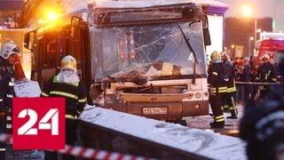 В московские больницы доставлены 9 пострадавших из-за наезда автобуса - Россия 24