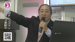 墨田区区議会議員の大瀬康介のオフィシャルチャンネルです。