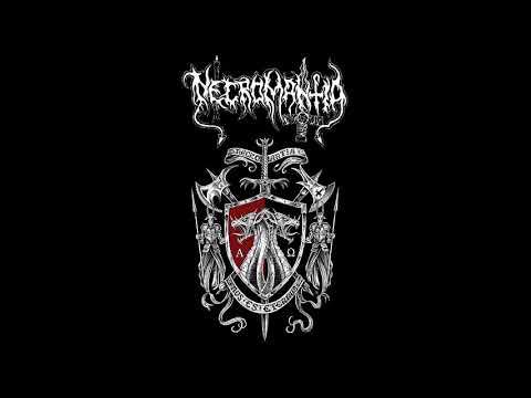 Necromantia  The Demons Whip Manowar