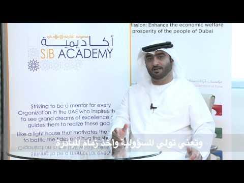 Mr. Jassem Al Baloushi, Head of Retail Banking, SIB