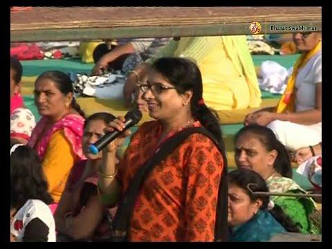 Yog Chikitsha & Dhyaan Shivir: Swami Ramdev | Surat, Gujarat | 22 Dec 2015 (Part 1)