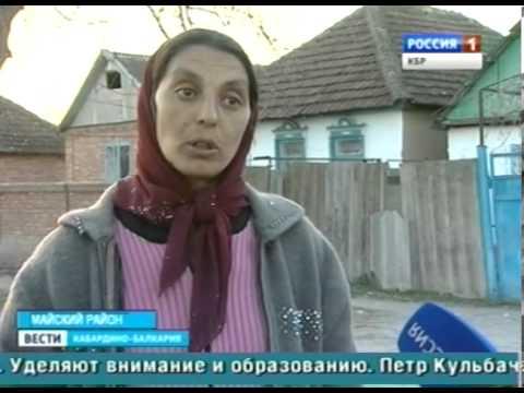 Вести КБР (25.03.2014,17:10)