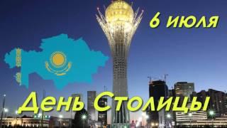 Календарь праздников Казахстана на 2016 год | Кругозор(, 2015-12-01T11:25:23.000Z)