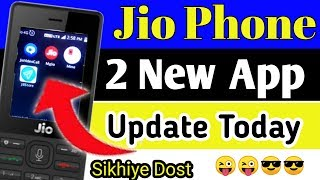 Jio Phone Me Omnisd Kaise Install Kare || Jio Phone New Update Today
