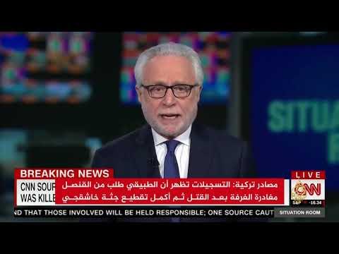 القنصل السعودي بإسطنبول يغادر قبيل وصول فرق التفتيش لمنزله  - نشر قبل 2 ساعة